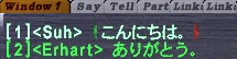Name:  system_02JP.jpg Views: 24 Size:  36.7 KB