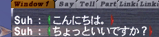 Name:  system_03JP.jpg Views: 28 Size:  32.5 KB
