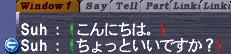 Name:  system_05JP.jpg Views: 23 Size:  32.8 KB