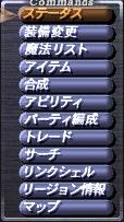 Name:  system_007.jpg Views: 30 Size:  16.2 KB
