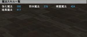 Name:  status_06.jpg Views: 21 Size:  5.0 KB