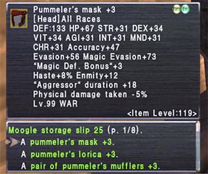 Click image for larger version  Name:System01EN.jpg Views:162 Size:19.3 KB ID:11896