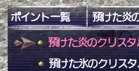 Name:  おやおや.jpg Views: 31 Size:  14.2 KB