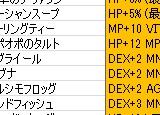 Name:  おやおやおや.jpg Views: 28 Size:  14.7 KB