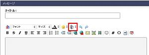 Click image for larger version  Name:upload02.jpg Views:182 Size:20.7 KB ID:2541