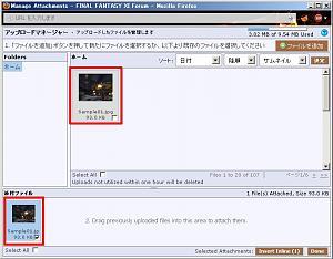 Click image for larger version  Name:upload06.jpg Views:195 Size:68.1 KB ID:2545