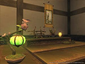 Click image for larger version  Name:tatami.jpg Views:153 Size:23.4 KB ID:3000