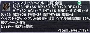 Name:  Battle_02a_JP.jpg Views: 30 Size:  16.7 KB