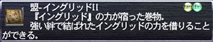 Name:  Battle_02b_JP.jpg Views: 31 Size:  9.2 KB