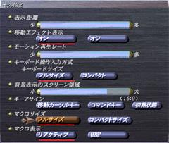 Name:  forum_20120214_11_JP.jpg Views: 161 Size:  26.7 KB