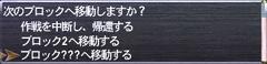 Name:  forum_20120214_17_JP.jpg Views: 72 Size:  8.2 KB
