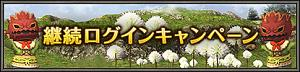Name:  131018_4.jpg Views: 15 Size:  9.6 KB