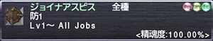 Name:  Quest02.jpg Views: 13 Size:  30.3 KB