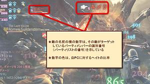 Click image for larger version  Name:UI_JP_2-2.jpg Views:2546 Size:66.1 KB ID:109