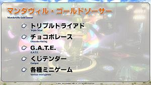 Click image for larger version  Name:Toukaigi01_JP.jpg Views:1585 Size:93.3 KB ID:1356