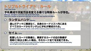 Click image for larger version  Name:Toukaigi02_JP.jpg Views:1125 Size:104.6 KB ID:1357