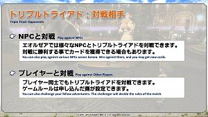 Click image for larger version  Name:Toukaigi03_JP.jpg Views:833 Size:100.2 KB ID:1358