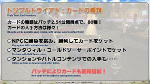 Click image for larger version  Name:Toukaigi04_JP.jpg Views:964 Size:100.6 KB ID:1359