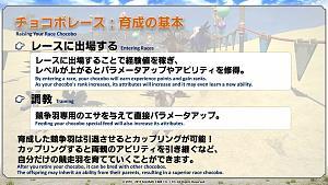 Click image for larger version  Name:Toukaigi05_JP.jpg Views:1055 Size:103.8 KB ID:1360