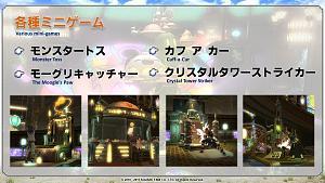 Click image for larger version  Name:Toukaigi06_JP.jpg Views:2341 Size:100.0 KB ID:1361