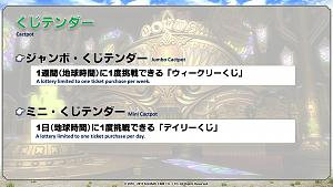 Click image for larger version  Name:Toukaigi07_JP.jpg Views:1080 Size:95.3 KB ID:1362