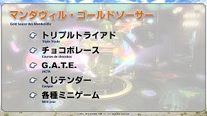 Click image for larger version  Name:Toukaigi01_FR.jpg Views:176 Size:93.3 KB ID:1363
