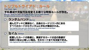 Click image for larger version  Name:Toukaigi02_FR.jpg Views:1676 Size:104.0 KB ID:1364