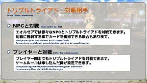 Click image for larger version  Name:Toukaigi03_FR.jpg Views:153 Size:101.1 KB ID:1365