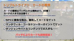Click image for larger version  Name:Toukaigi04_FR.jpg Views:174 Size:101.3 KB ID:1366