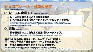 Click image for larger version  Name:Toukaigi05_FR.jpg Views:173 Size:106.9 KB ID:1367