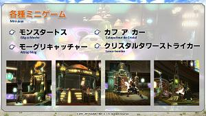 Click image for larger version  Name:Toukaigi06_FR.jpg Views:284 Size:99.2 KB ID:1368
