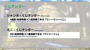 Click image for larger version  Name:Toukaigi07_FR.jpg Views:167 Size:95.1 KB ID:1369