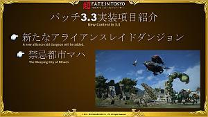 Click image for larger version  Name:13_allianceraid.jpg Views:254 Size:93.9 KB ID:2529