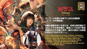 Click image for larger version  Name:Yotsuyu.jpg Views:2886 Size:1.59 MB ID:4162