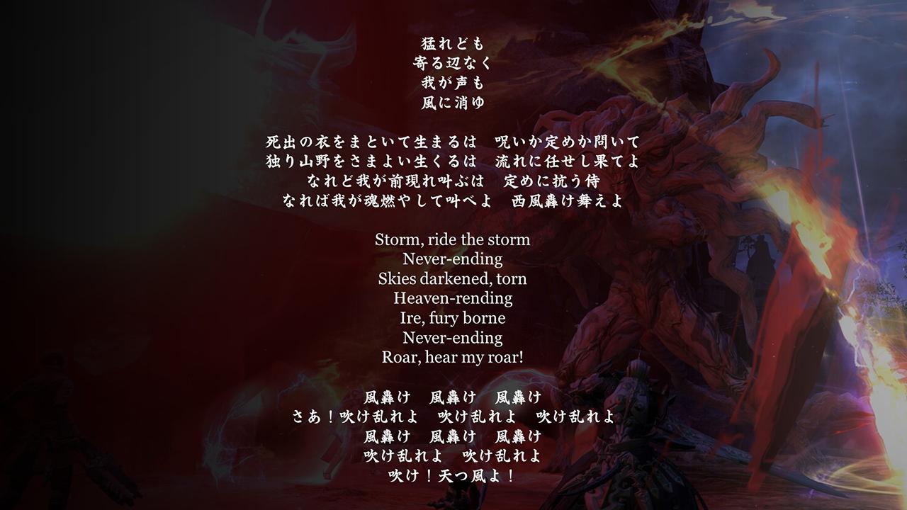 Click image for larger version  Name:The Jade Stoa_lyrics.jpg Views:222 Size:518.0 KB ID:5108