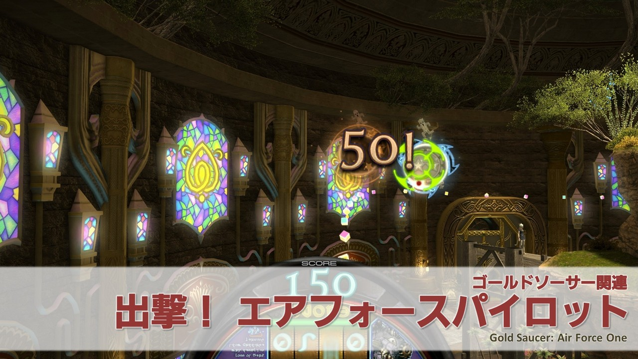 Click image for larger version  Name:PLL48_JP_15.jpg Views:78 Size:238.8 KB ID:6245