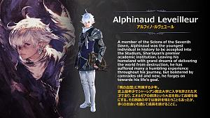 Click image for larger version  Name:PLL52_JP_27.jpg Views:460 Size:284.9 KB ID:6668