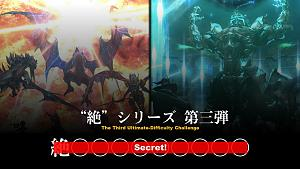 Click image for larger version  Name:PLL54_JP_08.jpg Views:137 Size:173.3 KB ID:6833