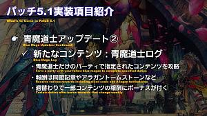 Click image for larger version  Name:PLL54_JP_10.jpg Views:91 Size:316.3 KB ID:6835