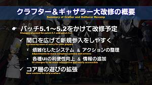 Click image for larger version  Name:PLL54_JP_13.jpg Views:104 Size:244.5 KB ID:6838