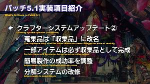Click image for larger version  Name:PLL54_JP_15.jpg Views:78 Size:318.7 KB ID:6840