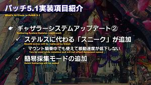 Click image for larger version  Name:PLL54_JP_17.jpg Views:81 Size:304.6 KB ID:6842