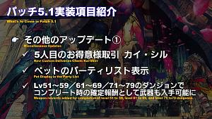 Click image for larger version  Name:PLL54_JP_25.jpg Views:76 Size:314.9 KB ID:6851