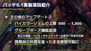 Click image for larger version  Name:PLL54_JP_26.jpg Views:59 Size:318.8 KB ID:6852