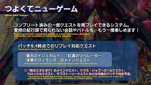 Click image for larger version  Name:PLL54_JP_27.jpg Views:144 Size:304.4 KB ID:6853