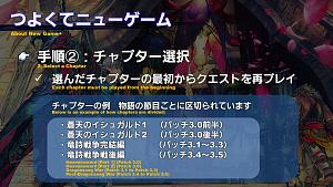 Click image for larger version  Name:PLL54_JP_29.jpg Views:109 Size:288.8 KB ID:6855