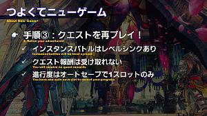 Click image for larger version  Name:PLL54_JP_30.jpg Views:85 Size:295.6 KB ID:6856