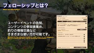 Click image for larger version  Name:PLL54_JP_32.jpg Views:105 Size:243.7 KB ID:6858
