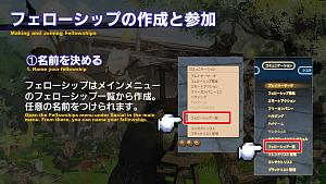 Click image for larger version  Name:PLL54_JP_33.jpg Views:102 Size:247.8 KB ID:6859
