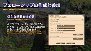 Click image for larger version  Name:PLL54_JP_34.jpg Views:85 Size:242.8 KB ID:6860